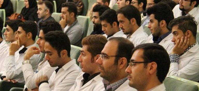 اعلام نتایج انتخاب رشته پزشکی آزمون دانشگاه آزاد ۱۳۹۷ واحد زاهدان