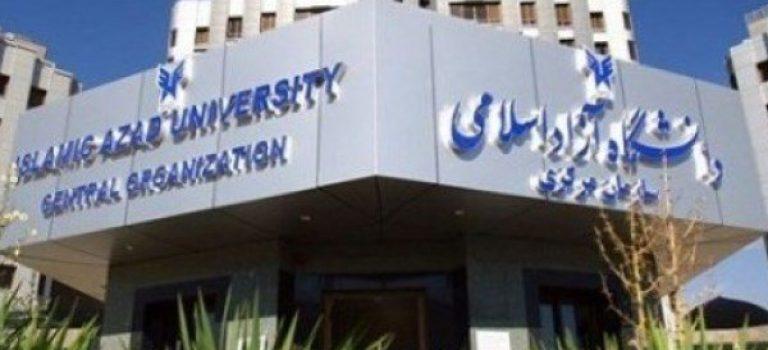 تصمیم جدی دانشگاه آزاد برای تفکیک کنکور سراسری از سازمان سنجش