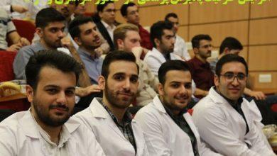 افزایش ظرفیت پذیرش رشته پزشکی گروه علوم تجربی کنکور سراسری و آزاد 98 - 99