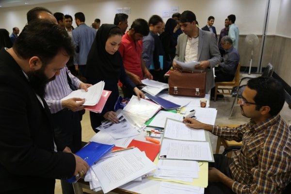 پذیرش بدون آزمون دانشگاه آزاد اسلامی